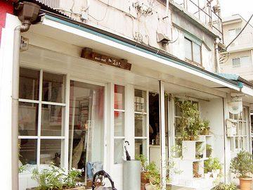070729aroma-shop.jpg