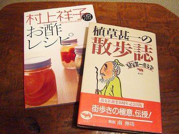 070927kobe-books.jpg