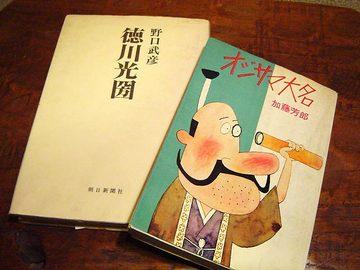 070927nara-books.jpg