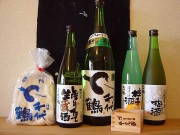 080423shiyotsuru7.jpg