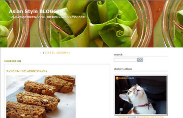 080624blog-top.jpg