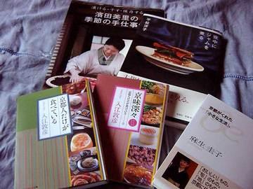 080720books.jpg
