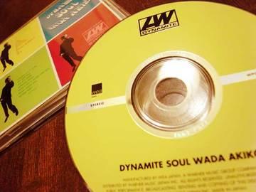 080918dynamite-soul.jpg