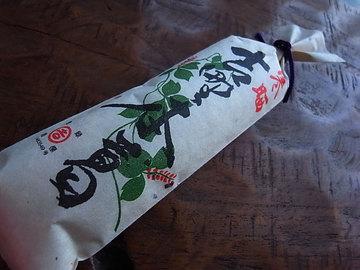 090114yoshino-kuzu.jpg