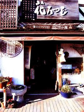 090128kobe-hanalodge1.jpg