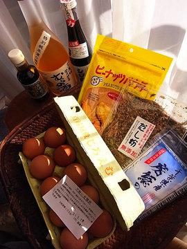 090302boso-foods.jpg