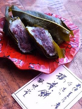091125sakuraba-mochi.jpg