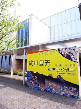 100411museum2.jpg