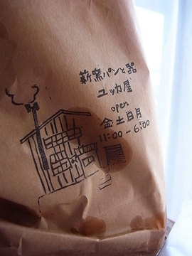 100904yukka-ya1.jpg