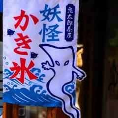 110824jindaiji507.jpg