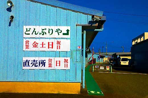 131117yokohama03.jpg