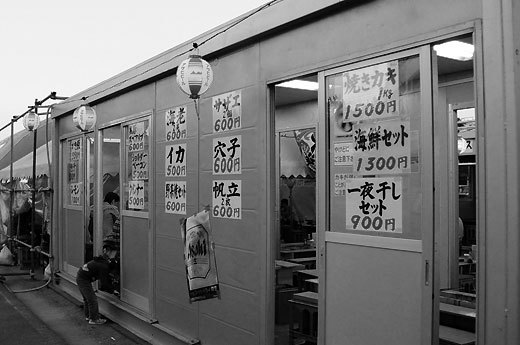 131117yokohama23.jpg