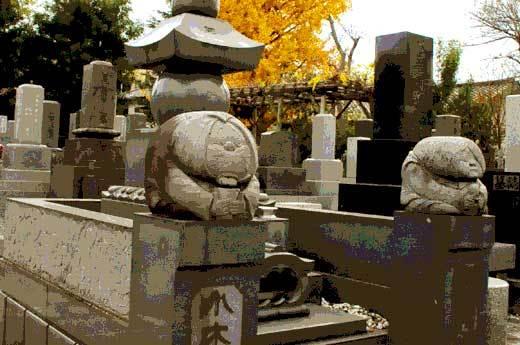 水木しげる先生の生前墓
