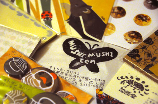 140301mushimushi-ten1.jpg