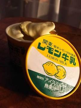 100830ice-cream.jpg