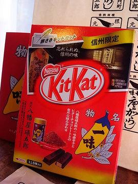 101013chocolate.jpg