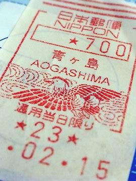 110216meter-stamp.jpg