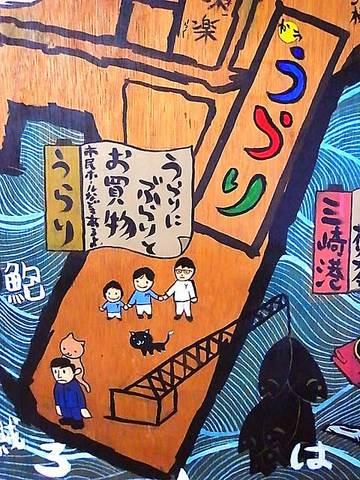 111120miura12.jpg