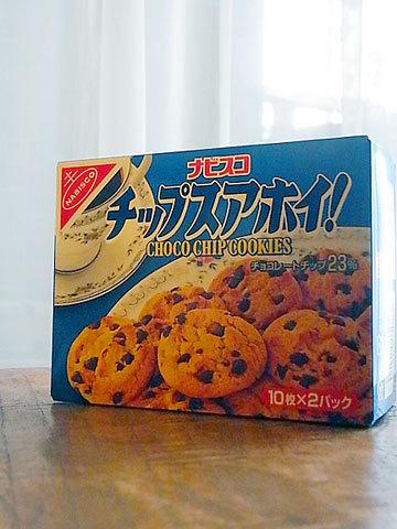 120229cookie3.jpg